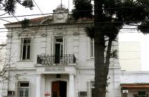 Hospital-Gandulfo-de-Lomas-de-Zamora